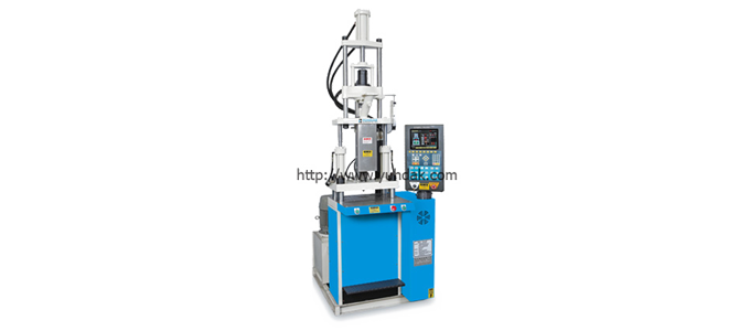 Vertical Clamping Vertical Injection